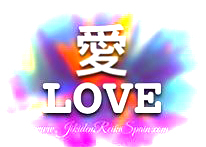 Ai Love