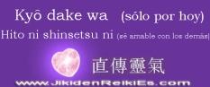 Gokai, reiki, Usui, Lanzarote, España, canarias, shihan, maestro, seminario, formación, energía universal